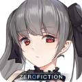 零虚构Zero Fiction官方版