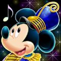Disney Music Parade