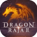 dragon raja ex手游