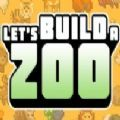 Let's Build a Zoo破解版