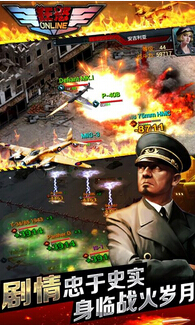 WWII: Road of Honor图3:
